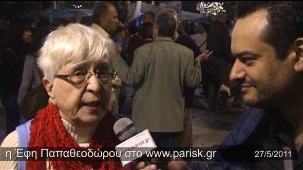 """Η Αγανακτισμένη """"Θεοπούλα"""" μιλά στο parisk.gr"""
