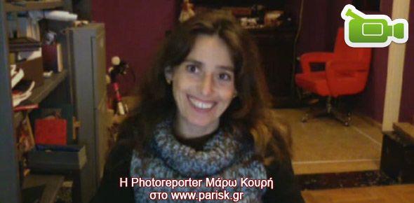 Κουρή Μάρω... Φωτογράφος του Κόσμου