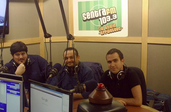 Το parisk.gr στην εκπομπή USERS -SentraFM 103.3