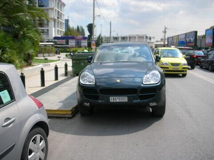 Αγοράζεις Αυτοκίνητο, δίπλωμα και τον Δρόμο... άμα λάχει !!!